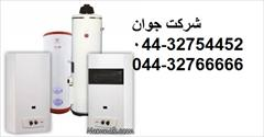 services fix-repair fix-repair نصب و سرویس وتعمیر انواع آبگرمکن در ارومیه