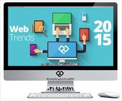services printing-advertising printing-advertising افزایش فروش محصولات بااینترنت و بازاریابی اینترنتی