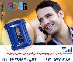 digital-appliances mobile-phone-accessories mobile-phone-accessories تقویت کننده انتن موبایل همراه اول/ایرانسل
