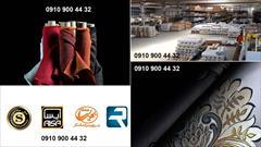 industry textile-loom textile-loom واردات عمده پارچه مبلی از ترکیه