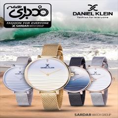 buy-sell personal watches-jewelry نمایندگی ساعت دنیل کلین در ایران