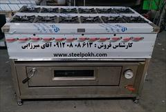 buy-sell home-kitchen cooking-appliances اجاق کته پز صنعتی