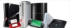 digital-appliances game-console game-console اجاره کنسول ps4 و xbox
