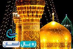 tour-travel domestic-tour isfahan رزرو آنلاین بلیط هواپیما   تور هوایی مشهد تور کیش
