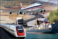 services transportation transportation حمل ونقل بین المللی (جاده ای و دریایی)