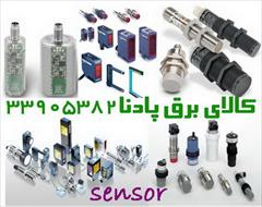 services industrial-services industrial-services فروش انواع سنسور های صنعتی