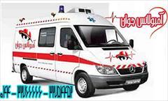services transportation transportation آمبولانس خصوصی تلفنی در ارومیه