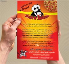 services printing-advertising printing-advertising چاپ تراکت رنگی با تخفیف ویژه