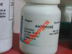 industry chemical chemical معرف آنترون -Anthrone
