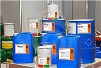 industry water-wastewater water-wastewater مواد شیمیایی-شرکت آب رو پالایش پایدار