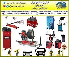 industry industrial-machinery industrial-machinery دستگاه بالانس و لاستیک درار سبک و سنگین