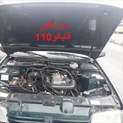 motors auto-parts auto-parts جک گازی پرشیا و405 و اردی و...