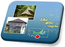 real-estate real-estate-services real-estate-services نرم افزار ثبت املاک راب