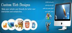 services internet internet طراحی سایت