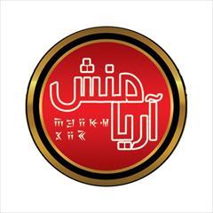 services representative representative اعطای نمایندگی انحصاری پخش و فروش در سراسر ایران