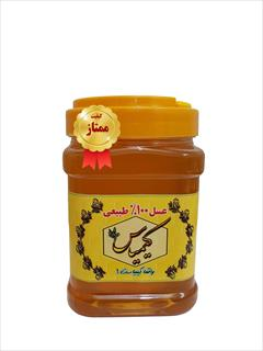 industry food food فروش عمده عسل طبیعی