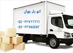 services transportation transportation خدمات اسباب کشی و حمل اثاثیه در ارومیه