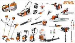 industry tools-hardware tools-hardware  | نمایندگی اشتیل |اره اشتیل | نمایندگی  STIHL