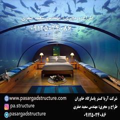 services investment investment شرکت پاسارگاد مجری رستوران و هتل شیشه ای زیر آب
