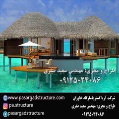 services investment investment شرکت پاسارگاد طراح و مجری سازه های توریستی روی آب
