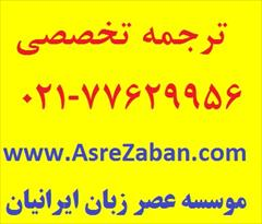 services administrative administrative ترجمه فارسی به انگلیسی