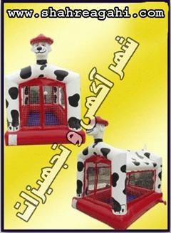 buy-sell entertainment-sports toy استخر توپ سگ بادی کد ۱۲۹