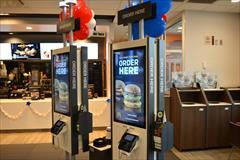 digital-appliances other-digital-appliances other-digital-appliances استند لمسی تبلیغاتی با کاربرد اختصاصی برای رستوران