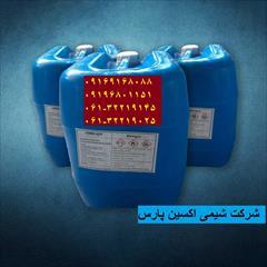 industry chemical chemical فروش اسید فرمیک در خوزستان در اهواز