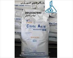 industry chemical chemical فروش اسید سیتریک خشک و ابدار