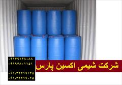 industry chemical chemical فروش اسید سولفونیک در اهواز در خوزستان