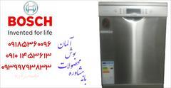 buy-sell home-kitchen kitchen-appliances خریداخرین مدل های ظرفشویی بوش المان از بانه_