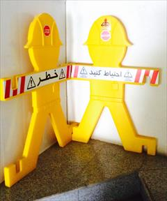 industry safety-supplies safety-supplies آدمک هشدار ، ایمن بان