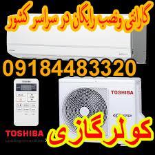 buy-sell home-kitchen heating-cooling کولرگازی اجنرال اینورتر