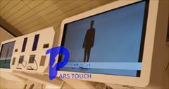 services printing-advertising printing-advertising بانک مجازی