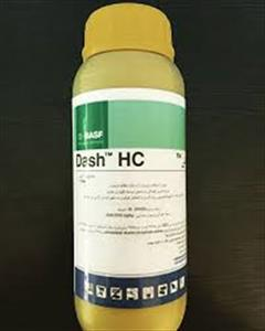 industry chemical chemical سم علف کش دش Dssh