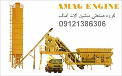 industry machinary machinary بچینگ 36 متری لیبهر    بچینگ پاپصیران آماده نصب نو