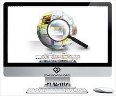 services printing-advertising printing-advertising بهینه سازی سایت وسئو سایت