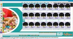 services software-web-design software-web-design نرم افزار اتاق کودک کارا