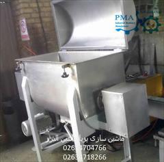 industry industrial-machinery industrial-machinery دستگاه بلندر ( میکسر پودر)  مخلوط کن