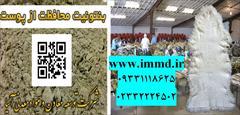 industry chemical chemical بنتونیت محافظت از چرم