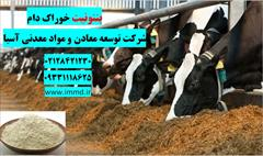 industry livestock-fish-poultry livestock-fish-poultry بنتونیت خوراک دام و طیور