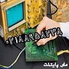 services fix-repair fix-repair تخصصی ترین سایت آموزش تعمیرات در ایران