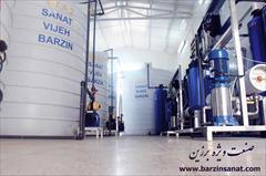services industrial-services industrial-services مواد شیمیایی انتی اسکالانت دیسکلر