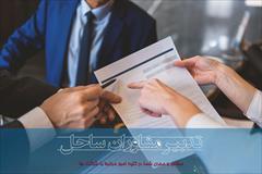services administrative administrative ثبت علایم تجاری-لوگو-ثبت شرکت