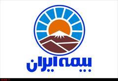 jobs sales-marketing sales-marketing بازاریاب بیمه ایران با بیمه اجتماعی و درمان تکمیلی