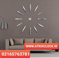 buy-sell home-kitchen decoration ساعت دیواری فانتزی مدل استیکری