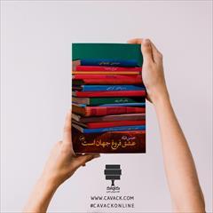 buy-sell personal books خرید کتاب