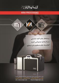 services administrative administrative انواع پرینترهای صدور کارت PVC ، تجهیزات فروشگاهی