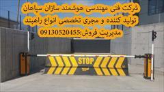 services construction construction انواع خدمات راهبند در ماهشهر