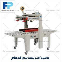 industry packaging-printing-advertising packaging-printing-advertising کارتن چسب زن نیمه اتوماتیک 3موتوره